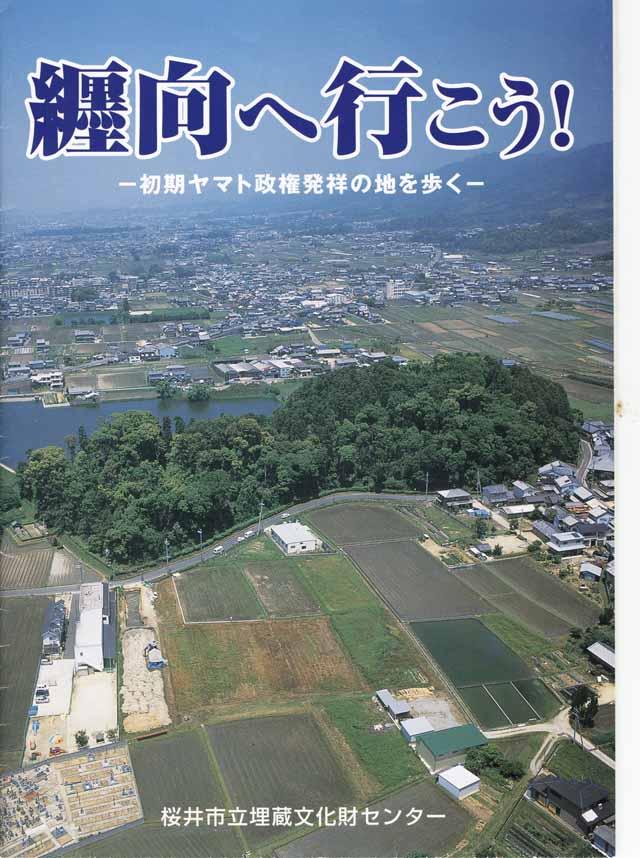 Makimuki_0001